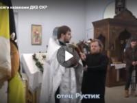 Присяга казаков хутора «Алексеевский» и станицы «Николаевская».