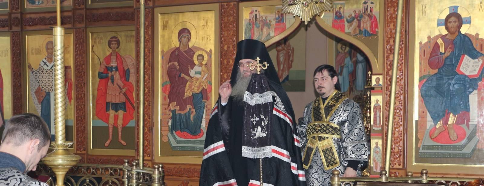 Великое повечерие с чтением канона Андрея Критского в храме Богоявления Господня г. Фролово.