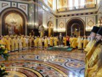 Девятая годовщина интронизации Святейшего Патриарха Кирилла в Храме Христа Спасителя.