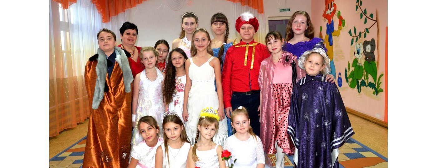Новониколаевская театральная студия «Иван да Марья».