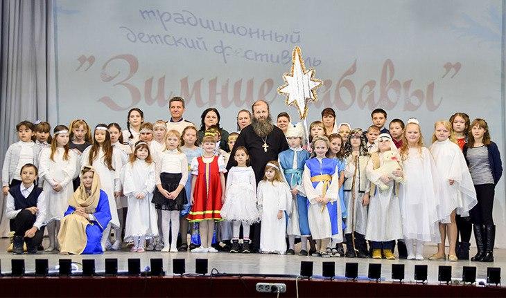 Детский фольклорный фестиваль православной культуры «Крещенские забавы» — 2018 в Алексеевском районе.