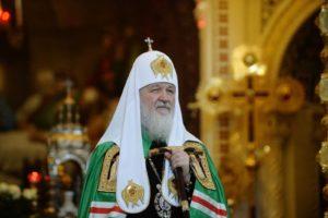 Девятая годовщина интронизации Святейшего Патриарха Кирилла в Храме Христа Спасителя
