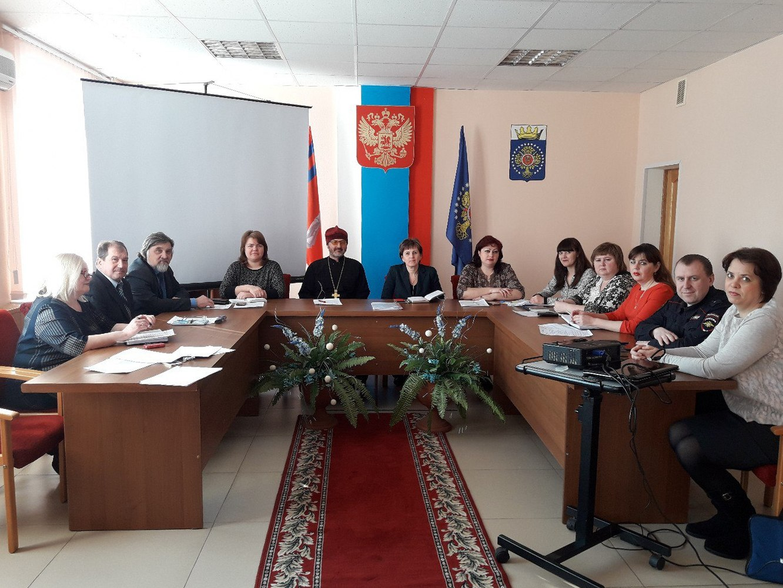 Заседание комиссии по делам несовершеннолетних и защите прав.