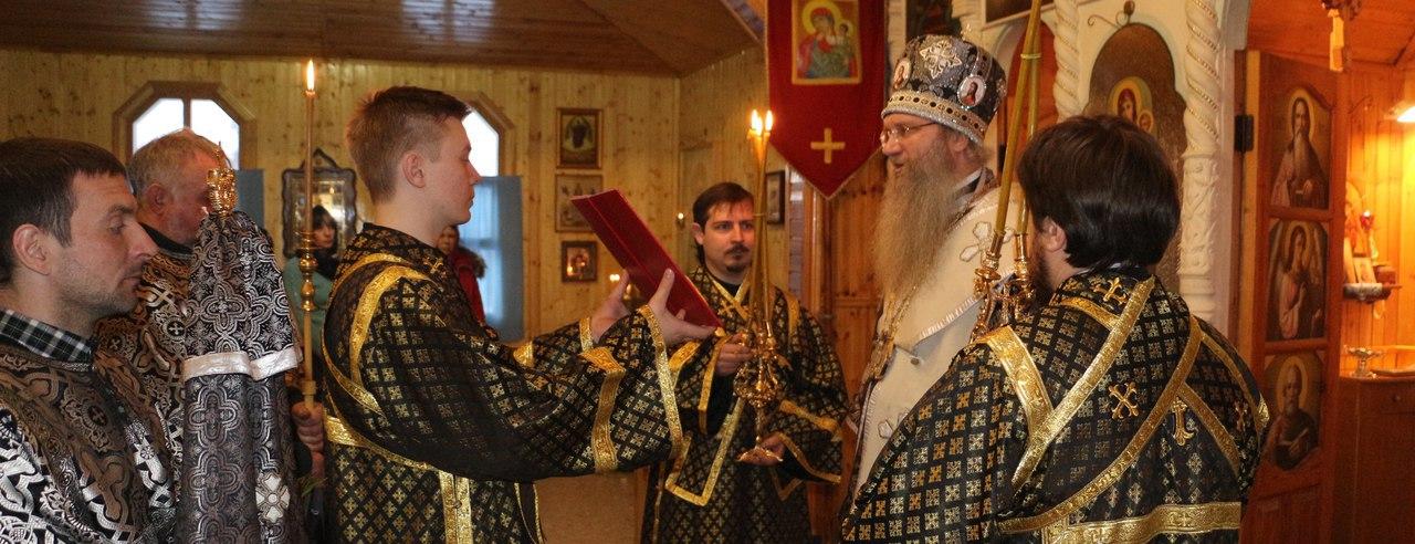 Вечернее богослужение с чином Пассии в храме Покрова Пресвятой Богородицы х.Ветютнев.