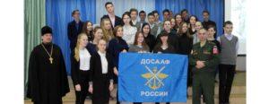 Стартовал первый масштабный проект в рамках социального партнерства Урюпинской епархии и ДОСААФ