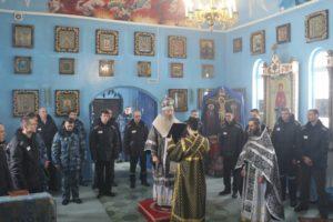 Божественная литургия Преждеосвященных Даров в храме иконы Божией Матери «Достойно есть» на территории ЛИУ-23 г. Урюпинска