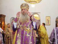 Утреня с чтением Страстных Евангелий в Покровском кафедральном соборе.
