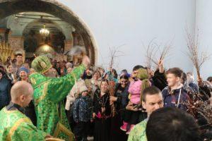 День празднования Входа Господня в Иерусалим