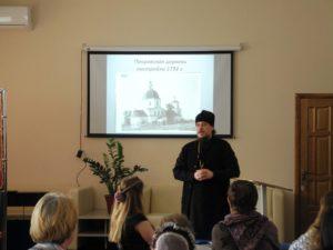 Лекция об истории городских храмов в клубе гидов г. Урюпинска