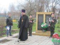 В день память аварии на Чернобыльской АЭС в центральном парке р.п. Елань прошёл траурный митинг