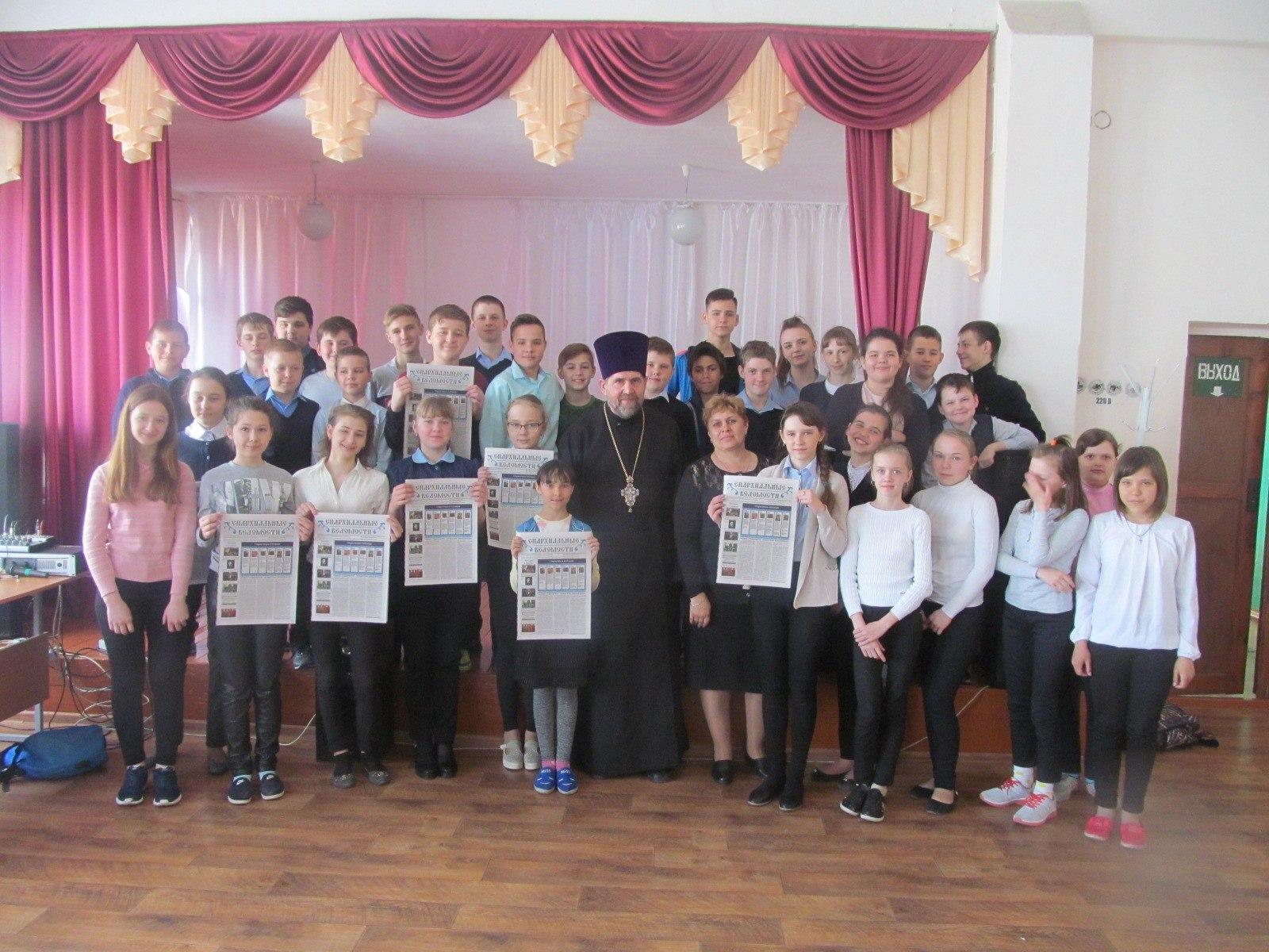 Встреча в Еланской средней школе №2 (О Светлом Христовом Воскресении).