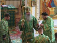 Праздничное богослужение в Каменнобродском Свято-Троицком Белогорском мужском монастыре. (День Святой Троицы)
