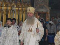 Служение епископа Елисея в канун празднования Вознесения Господня.