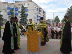 Молебен перед экзаменами Урюпинск