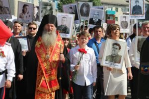 Бессмертный полк в г. Урюпинске 9 мая 2018 года