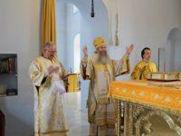Служение епископа Елисея в день памяти Прп. Онуфрия Великого (IV). Прп. Петра Афонского.