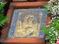 Икона Богородицы «Урюпинская».
