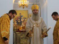 В День памяти Равноап. вел. кн. Владимира, во св. Крещении Василия.