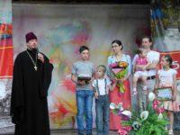 День семьи, любви и верности, в г. Урюпинске.