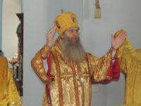 Служение епископа Елисея в день памяти Обретение мощей прп. Максима Грека.