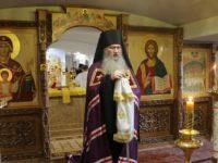 Служение епископа Елисея в день памяти перенесения мощей свт. Феофана, Затворника Вышенского.