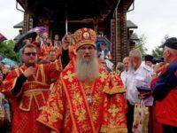 Установлен бюст святому царю-мученику Николаю II.