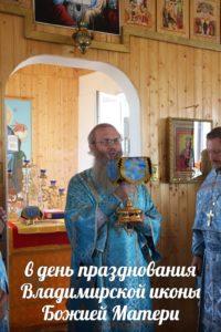 Служение епископа Елисея в день празднования Владимирской иконы Божией Матери