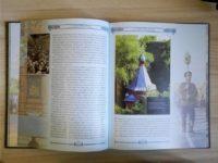 Второе издание книги «Урюпинская икона Пресвятой Богородицы».