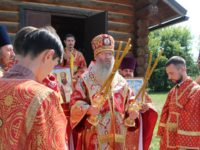 В День памяти Сщмч. Вениами́на, митрополита Петроградского.