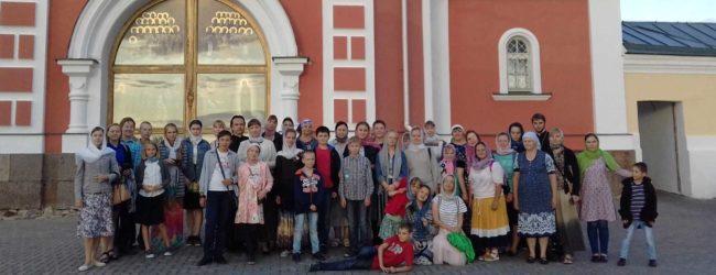 Поездка в Санкт-Петербург.