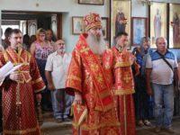 День празднования Усекновения главы Иоанна Крестителя.