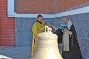 Чин освящения колокола соборного храма свт. Феофана Затворника г. Новоаннинского.