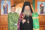 В День памяти Собора преподобных отцов Киево-Печерских.