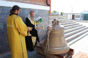 Чин освящения колокола соборного храма свт. Феофана Затворника г. Новоаннинского