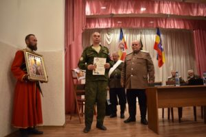 Круг Донского казачьего войска СКР