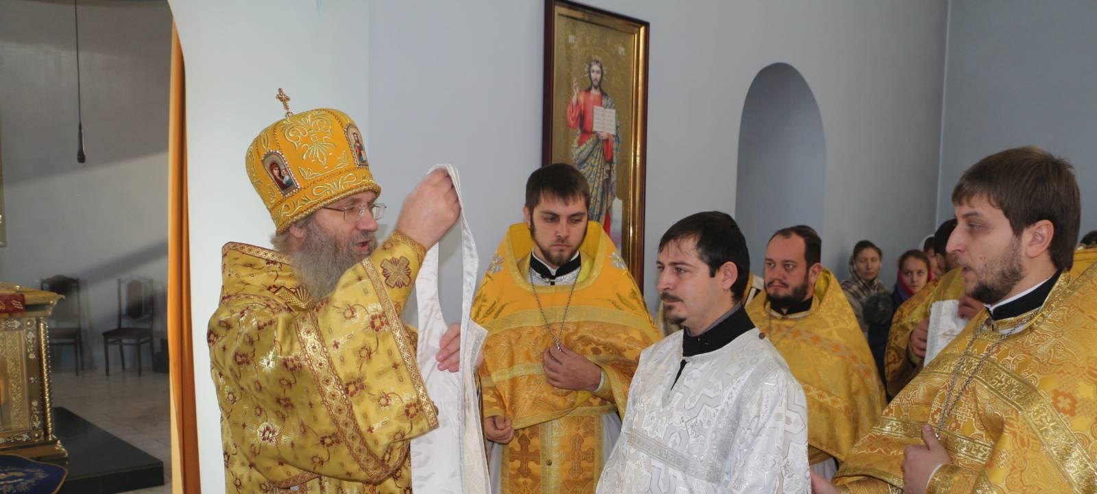 В День памяти святых Отцов Поместного Собора Церкви Русской 1917–1918 годов.