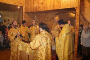 В канун Дня памяти Свт. Иоанна Милостивого патриарха Александрийского