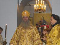 В День памяти святителя Иоанна Златоустого, архиеп. Константинопольского.