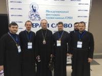 VIII Международный фестиваль «Вера и слово».