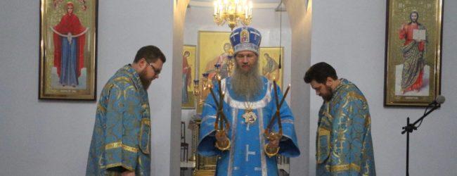 В День празднования Введение (Вход) во храм Пресвятой Владычицы нашей Богородицы и Приснодевы Марии.