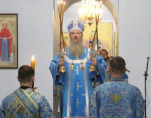 Служение епископа Елисея в день памяти Апп. от 70-ти Филимона и Архиппа.