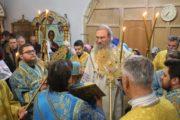 В канун празднования Введение (Вход) во храм Пресвятой Владычицы нашей Богородицы и Приснодевы Марии.