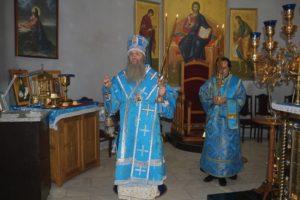В День празднования Введение (Вход) во храм Пресвятой Владычицы нашей Богородицы и Приснодевы Марии