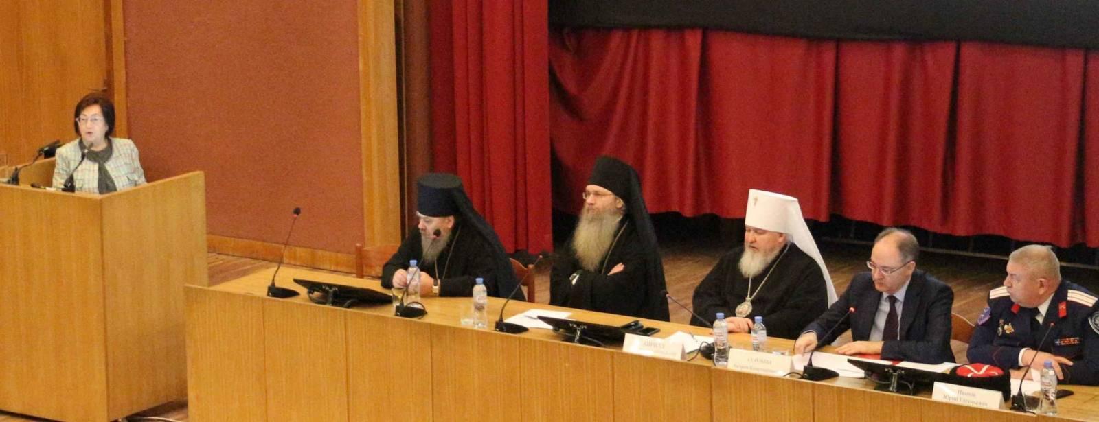 Владыка Елисей принял участие в научной конференции по Казачеству.