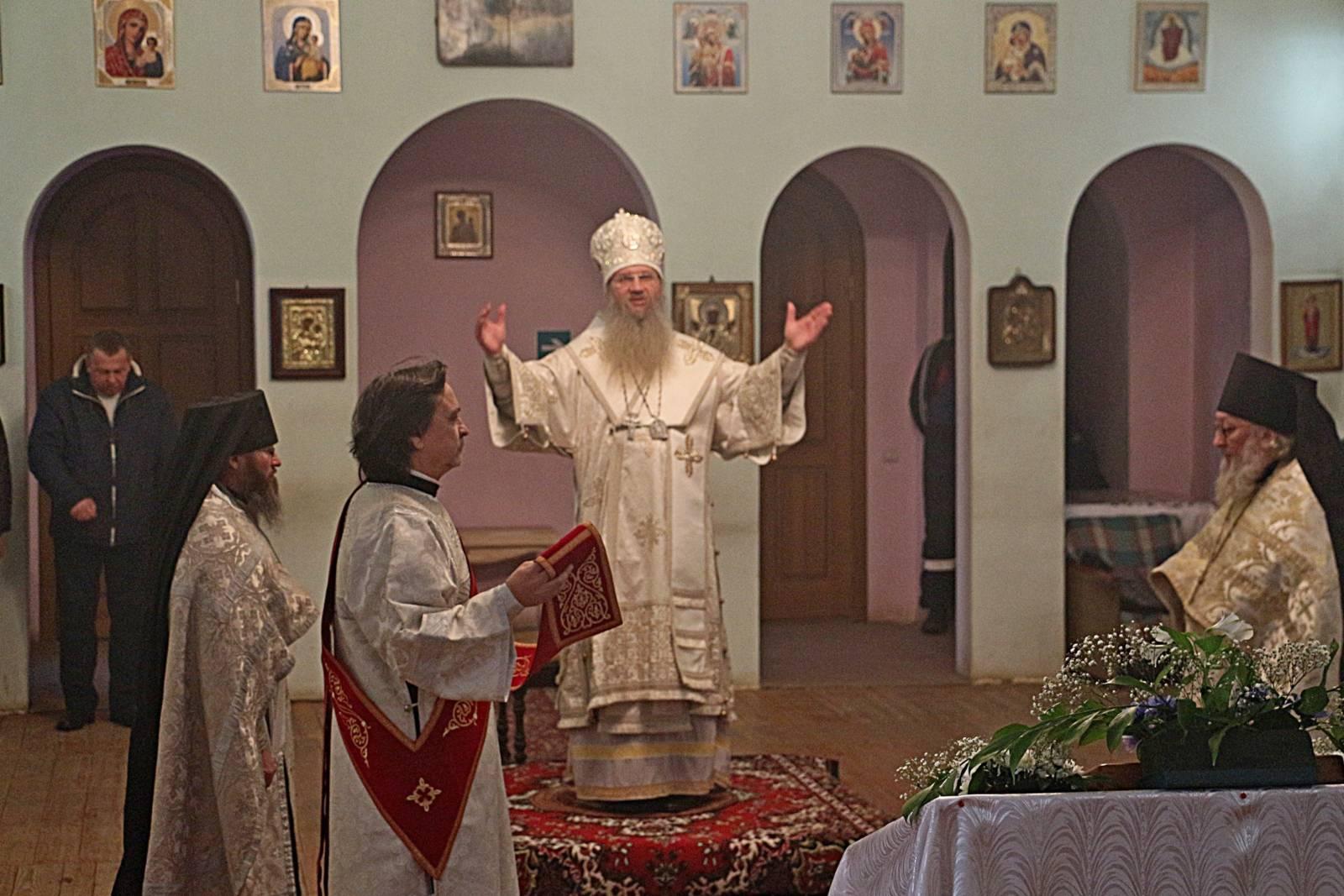 Навечерие Богоявления (Крещенский сочельник).