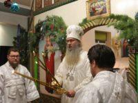Навече́рие Рождества Христова (Рождественский сочельник).