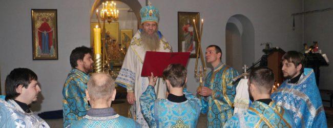 В канун дня памяти Ап. Тимофея (ок. 96).