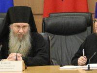 Открытие пленарного заседания IX Международной научно-практической конференции «Церковь и казачество».