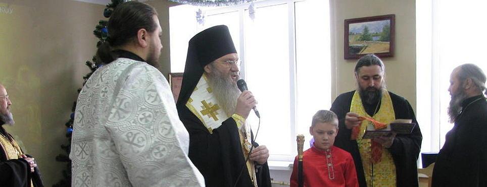 Репортаж газеты «Авангард» о VI Новоаннинских районных Рождественских образовательных чтениях.