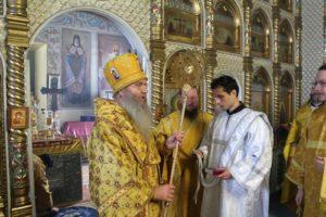 В День памяти Перенесение мощей свт. Иоа?нна Златоуста, архиепископа Константинопольского